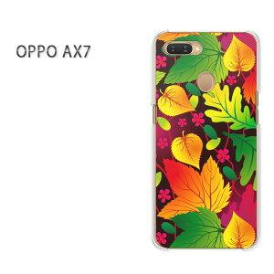 ゆうパケット送料無料 OPPO AX7楽天モバイル ax7 ケース カバークリア 透明 ハードケース ハードカバーアクセサリー スマホケース スマートフォン用カバー[秋・シンプル・落ち葉(グリーン・オ