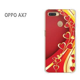 ゆうパケット送料無料 OPPO AX7楽天モバイル ax7 ケース カバークリア 透明 ハードケース ハードカバーアクセサリー スマホケース スマートフォン用カバー[ハート(赤・黄)/ax7-pc-new0590]