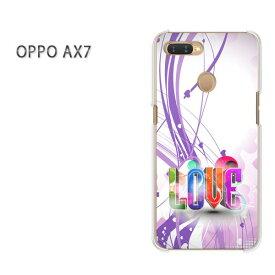 ゆうパケット送料無料 OPPO AX7楽天モバイル ax7 ケース カバークリア 透明 ハードケース ハードカバーアクセサリー スマホケース スマートフォン用カバー[ハート・LOVE(紫)/ax7-pc-new0595]