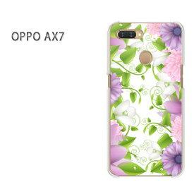 ゆうパケット送料無料 OPPO AX7楽天モバイル ax7 ケース カバークリア 透明 ハードケース ハードカバーアクセサリー スマホケース スマートフォン用カバー[花(グリーン・紫)/ax7-pc-new0631]