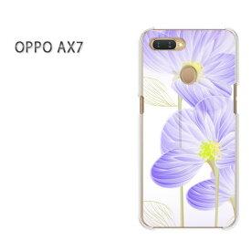 ゆうパケット送料無料 OPPO AX7楽天モバイル ax7 ケース カバークリア 透明 ハードケース ハードカバーアクセサリー スマホケース スマートフォン用カバー[花(紫)/ax7-pc-new0642]