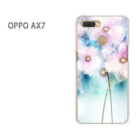 ゆうパケット送料無料 OPPO AX7楽天モバイル ax7 ケース カバークリア 透明 ハードケース ハードカバーアクセサリー スマホケース スマートフォン用カバー[花(紫)/ax7-pc-new0646]