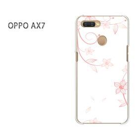 ゆうパケット送料無料 OPPO AX7楽天モバイル ax7 ケース カバークリア 透明 ハードケース ハードカバーアクセサリー スマホケース スマートフォン用カバー[花(白・ピンク)/ax7-pc-new0721]