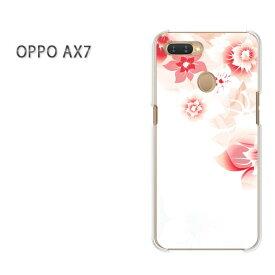ゆうパケット送料無料 OPPO AX7楽天モバイル ax7 ケース カバークリア 透明 ハードケース ハードカバーアクセサリー スマホケース スマートフォン用カバー[花(白・ピンク)/ax7-pc-new0723]