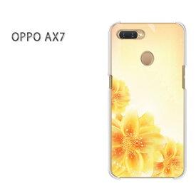 ゆうパケット送料無料 OPPO AX7楽天モバイル ax7 ケース カバークリア 透明 ハードケース ハードカバーアクセサリー スマホケース スマートフォン用カバー[花(黄)/ax7-pc-new0750]