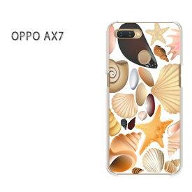 ゆうパケット送料無料 OPPO AX7楽天モバイル ax7 ケース カバークリア 透明 ハードケース ハードカバーアクセサリー スマホケース スマートフォン用カバー[夏・シンプル・貝殻(白)/ax7-pc-new0772]