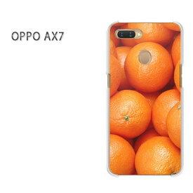 ゆうパケット送料無料 OPPO AX7楽天モバイル ax7 ケース カバークリア 透明 ハードケース ハードカバーアクセサリー スマホケース スマートフォン用カバー[スイーツ・オレンジ/ax7-pc-new0799]