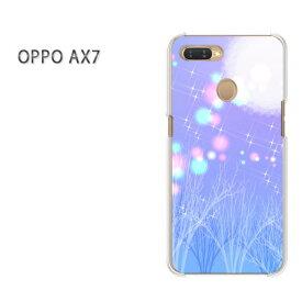 ゆうパケット送料無料 OPPO AX7楽天モバイル ax7 ケース カバークリア 透明 ハードケース ハードカバーアクセサリー スマホケース スマートフォン用カバー[冬・シンプル・雪(紫)/ax7-pc-new0809]