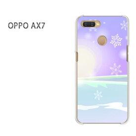 ゆうパケット送料無料 OPPO AX7楽天モバイル ax7 ケース カバークリア 透明 ハードケース ハードカバーアクセサリー スマホケース スマートフォン用カバー[冬・シンプル・雪・結晶(紫)/ax7-pc-new0828]