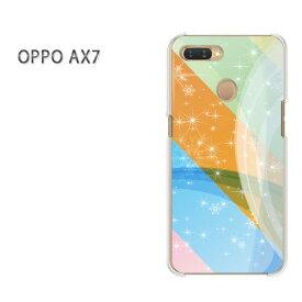 ゆうパケット送料無料 OPPO AX7楽天モバイル ax7 ケース カバークリア 透明 ハードケース ハードカバーアクセサリー スマホケース スマートフォン用カバー[冬・シンプル・雪・結晶(ブルー・オレンジ)/ax7-pc-new0829]