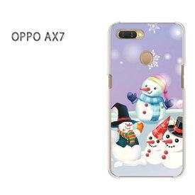 ゆうパケット送料無料 OPPO AX7楽天モバイル ax7 ケース カバークリア 透明 ハードケース ハードカバーアクセサリー スマホケース スマートフォン用カバー[冬・シンプル・雪だるま・結晶(紫)/ax7-pc-new0832]
