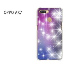 ゆうパケット送料無料 OPPO AX7楽天モバイル ax7 ケース カバークリア 透明 ハードケース ハードカバーアクセサリー スマホケース スマートフォン用カバー[冬・シンプル ・雪・結晶(紫)/ax7-pc-new0848]