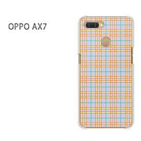 ゆうパケット送料無料 OPPO AX7楽天モバイル ax7 ケース カバークリア 透明 ハードケース ハードカバーアクセサリー スマホケース スマートフォン用カバー[チェック(紫)/ax7-pc-new0876]