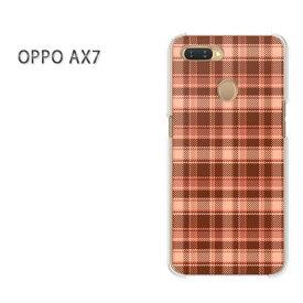 ゆうパケット送料無料 OPPO AX7楽天モバイル ax7 ケース カバークリア 透明 ハードケース ハードカバーアクセサリー スマホケース スマートフォン用カバー[チェック(オレンジ)/ax7-pc-new0883]