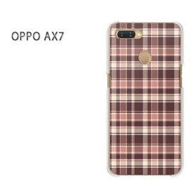 ゆうパケット送料無料 OPPO AX7楽天モバイル ax7 ケース カバークリア 透明 ハードケース ハードカバーアクセサリー スマホケース スマートフォン用カバー[チェック(紫)/ax7-pc-new0884]
