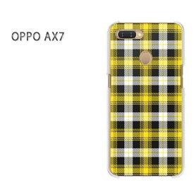 ゆうパケット送料無料 OPPO AX7楽天モバイル ax7 ケース カバークリア 透明 ハードケース ハードカバーアクセサリー スマホケース スマートフォン用カバー[チェック(黄)/ax7-pc-new0908]