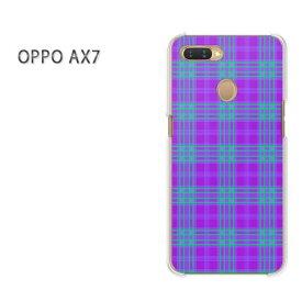 ゆうパケット送料無料 OPPO AX7楽天モバイル ax7 ケース カバークリア 透明 ハードケース ハードカバーアクセサリー スマホケース スマートフォン用カバー[チェック(紫)/ax7-pc-new0916]