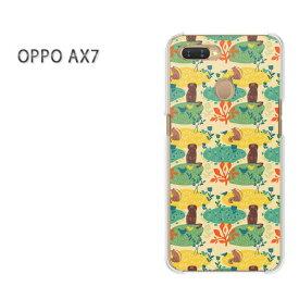 ゆうパケット送料無料 OPPO AX7楽天モバイル ax7 ケース カバークリア 透明 ハードケース ハードカバーアクセサリー スマホケース スマートフォン用カバー[動物(グリーン・黄)/ax7-pc-new0942]