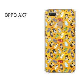ゆうパケット送料無料 OPPO AX7楽天モバイル ax7 ケース カバークリア 透明 ハードケース ハードカバーアクセサリー スマホケース スマートフォン用カバー[キャラ・動物(オレンジ)/ax7-pc-new0945]