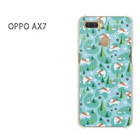 ゆうパケット送料無料 OPPO AX7楽天モバイル ax7 ケース カバークリア 透明 ハードケース ハードカバーアクセサリー スマホケース スマートフォン用カバー[動物・白クマ(グリーン)/ax7-pc-new0954]