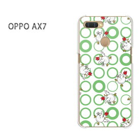 ゆうパケット送料無料 OPPO AX7楽天モバイル ax7 ケース カバークリア 透明 ハードケース ハードカバーアクセサリー スマホケース スマートフォン用カバー[動物・にわとり(白)/ax7-pc-new0965]