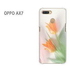ゆうパケット送料無料 OPPO AX7楽天モバイル ax7 ケース カバークリア 透明 ハードケース ハードカバーアクセサリー スマホケース スマートフォン用カバー[花・チューリップ(オレンジ)/ax7-pc-new0999]