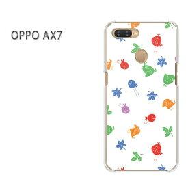ゆうパケット送料無料 OPPO AX7楽天モバイル ax7 ケース カバークリア 透明 ハードケース ハードカバーアクセサリー スマホケース スマートフォン用カバー[動物・鳥(白)/ax7-pc-new1012]