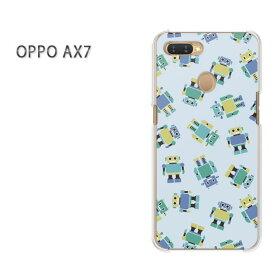 ゆうパケット送料無料 OPPO AX7楽天モバイル ax7 ケース カバークリア 透明 ハードケース ハードカバーアクセサリー スマホケース スマートフォン用カバー[キャラ・ロボット(グリーン)/ax7-pc-new1016]