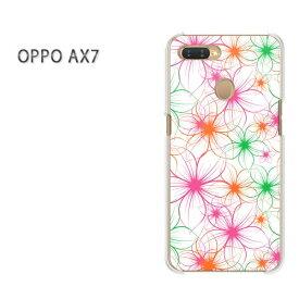 ゆうパケット送料無料 OPPO AX7楽天モバイル ax7 ケース カバークリア 透明 ハードケース ハードカバーアクセサリー スマホケース スマートフォン用カバー[シンプル・花(白)/ax7-pc-new1050]