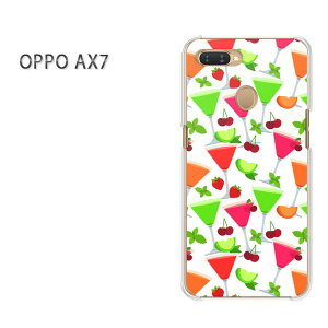 ゆうパケット送料無料 OPPO AX7楽天モバイル ax7 ケース カバークリア 透明 ハードケース ハードカバーアクセサリー スマホケース スマートフォン用カバー[スイーツ・さくらんぼ(白)/ax7-pc-new105