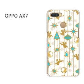 ゆうパケット送料無料 OPPO AX7楽天モバイル ax7 ケース カバークリア 透明 ハードケース ハードカバーアクセサリー スマホケース スマートフォン用カバー[キャラ・天使(白)/ax7-pc-new1062]