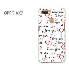 ゆうパケット送料無料 OPPO AX7楽天モバイル ax7 ケース カバークリア 透明 ハードケース ハードカバーアクセサリー スマホケース スマートフォン用カバー[ハート(白)/ax7-pc-new1081]