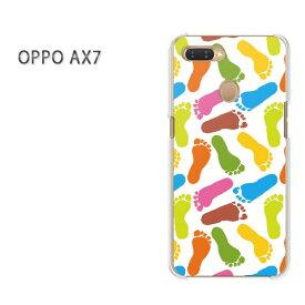 ゆうパケット送料無料 OPPO AX7楽天モバイル ax7 ケース カバークリア 透明 ハードケース ハードカバーアクセサリー スマホケース スマートフォン用カバー[足あと・ドット(白)/ax7-pc-new1102]