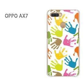 ゆうパケット送料無料 OPPO AX7楽天モバイル ax7 ケース カバークリア 透明 ハードケース ハードカバーアクセサリー スマホケース スマートフォン用カバー[手あと・ドット(白)/ax7-pc-new1113]