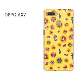 ゆうパケット送料無料 OPPO AX7楽天モバイル ax7 ケース カバークリア 透明 ハードケース ハードカバーアクセサリー スマホケース スマートフォン用カバー[花(黄)/ax7-pc-new1117]