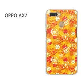 ゆうパケット送料無料 OPPO AX7楽天モバイル ax7 ケース カバークリア 透明 ハードケース ハードカバーアクセサリー スマホケース スマートフォン用カバー[花(オレンジ)/ax7-pc-new1133]