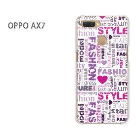 ゆうパケット送料無料 OPPO AX7楽天モバイル ax7 ケース カバークリア 透明 ハードケース ハードカバーアクセサリー スマホケース スマートフォン用カバー[ハート・テキスタイル(紫)/ax7-pc-new1140]