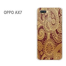 ゆうパケット送料無料 OPPO AX7楽天モバイル ax7 ケース カバークリア 透明 ハードケース ハードカバーアクセサリー スマホケース スマートフォン用カバー[シンプル・ペーズリー(ブラウン)/ax7-pc-new1143]