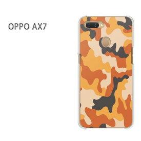 ゆうパケット送料無料 OPPO AX7楽天モバイル ax7 ケース カバークリア 透明 ハードケース ハードカバーアクセサリー スマホケース スマートフォン用カバー[迷彩・シンプル(オレンジ)/ax7-pc-new1197]