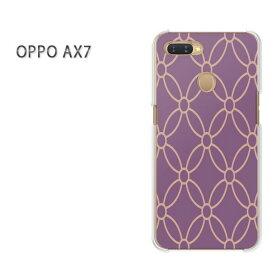 ゆうパケット送料無料 OPPO AX7楽天モバイル ax7 ケース カバークリア 透明 ハードケース ハードカバーアクセサリー スマホケース スマートフォン用カバー[和柄(紫)/ax7-pc-new1215]