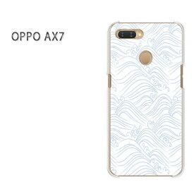 ゆうパケット送料無料 OPPO AX7楽天モバイル ax7 ケース カバークリア 透明 ハードケース ハードカバーアクセサリー スマホケース スマートフォン用カバー[和柄(白)/ax7-pc-new1224]