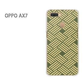 ゆうパケット送料無料 OPPO AX7楽天モバイル ax7 ケース カバークリア 透明 ハードケース ハードカバーアクセサリー スマホケース スマートフォン用カバー[和柄(グリーン)/ax7-pc-new1226]