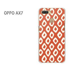 ゆうパケット送料無料 OPPO AX7楽天モバイル ax7 ケース カバークリア 透明 ハードケース ハードカバーアクセサリー スマホケース スマートフォン用カバー[和柄(オレンジ)/ax7-pc-new1244]