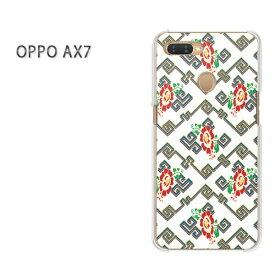 ゆうパケット送料無料 OPPO AX7楽天モバイル ax7 ケース カバークリア 透明 ハードケース ハードカバーアクセサリー スマホケース スマートフォン用カバー[和柄・花(白)/ax7-pc-new1264]