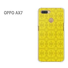ゆうパケット送料無料 OPPO AX7楽天モバイル ax7 ケース カバークリア 透明 ハードケース ハードカバーアクセサリー スマホケース スマートフォン用カバー[シンプル(黄)/ax7-pc-new1265]