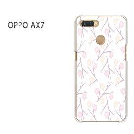 ゆうパケット送料無料 OPPO AX7楽天モバイル ax7 ケース カバークリア 透明 ハードケース ハードカバーアクセサリー スマホケース スマートフォン用カバー[和柄・梅(白)/ax7-pc-new1284]