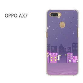 ゆうパケット送料無料 OPPO AX7楽天モバイル ax7 ケース カバークリア 透明 ハードケース ハードカバーアクセサリー スマホケース スマートフォン用カバー[星・空(紫)/ax7-pc-new1292]