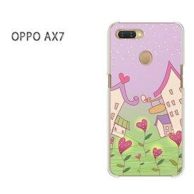 ゆうパケット送料無料 OPPO AX7楽天モバイル ax7 ケース カバークリア 透明 ハードケース ハードカバーアクセサリー スマホケース スマートフォン用カバー[ハート・星(紫)/ax7-pc-new1307]