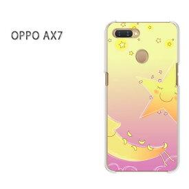 ゆうパケット送料無料 OPPO AX7楽天モバイル ax7 ケース カバークリア 透明 ハードケース ハードカバーアクセサリー スマホケース スマートフォン用カバー[星・月(紫・黄)/ax7-pc-new1311]