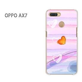 ゆうパケット送料無料 OPPO AX7楽天モバイル ax7 ケース カバークリア 透明 ハードケース ハードカバーアクセサリー スマホケース スマートフォン用カバー[ハート・ボーダー(紫)/ax7-pc-new1328]
